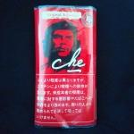 チェ・レッド (CHE RED) 手巻きタバコ シャグ