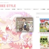HAJIKE STYLE トップページと描いていただいたプロフィール画像
