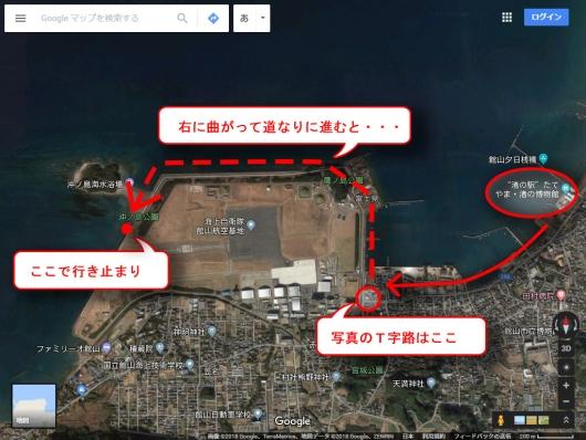 右に曲がると・・・(Google Earth)