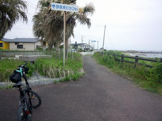 野島崎灯台まで2km