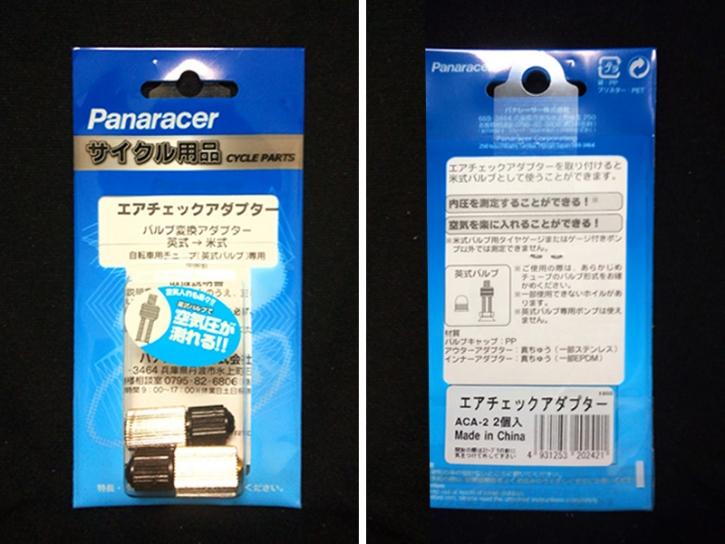 パナレーサー・エアチェックアダプター (ACA-2):パッケージ写真に(表と裏)