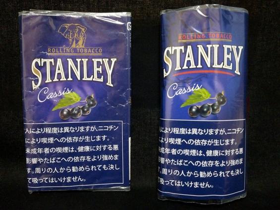 スタンレー・カシス:新旧パッケージデザイン