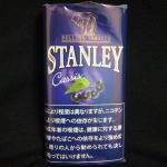 スタンレー・カシス (STANLEY CASSIS) 手巻きタバコ シャグ