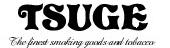 TSUGE 株式会社 柘製作所 ロゴ