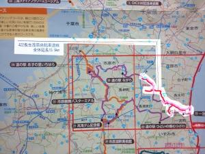 402長生茂原自転車道線(15.9km)