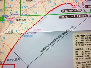408飯岡九十九里自転車道線(34.6km)