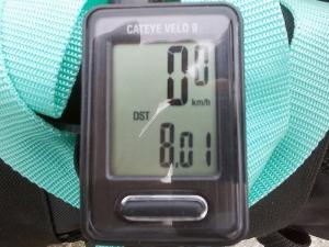 案内板からの走行距離 8.01km