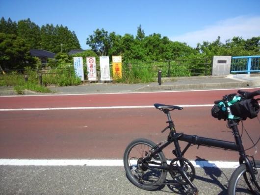 自転車道に合流