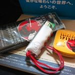 アメスピ.jp(イメージ)