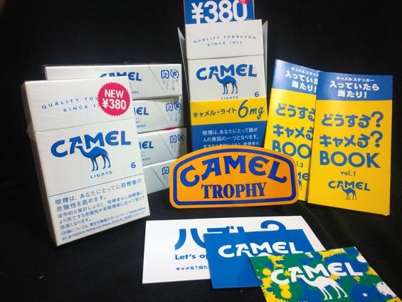 キャメル・ライト キャンペーンボックスとキャメルトロフィー・ステッカー