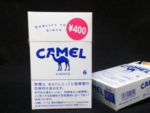キャメル・ライト:新価格 400円(2018/10/01 価格改定)
