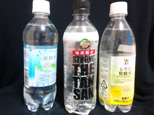 飲料水(炭酸系ばかりなのは自分の趣味)