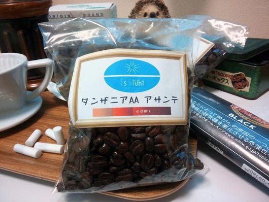 コーヒー豆 タンザニア AA
