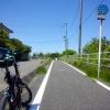 自転車道とは・・・(その1)~ 405九十九里一宮大原自転車道線 編 ~