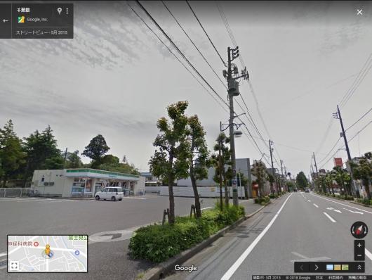 ファミリーマート茂原町保店(Google ストリートビュー)