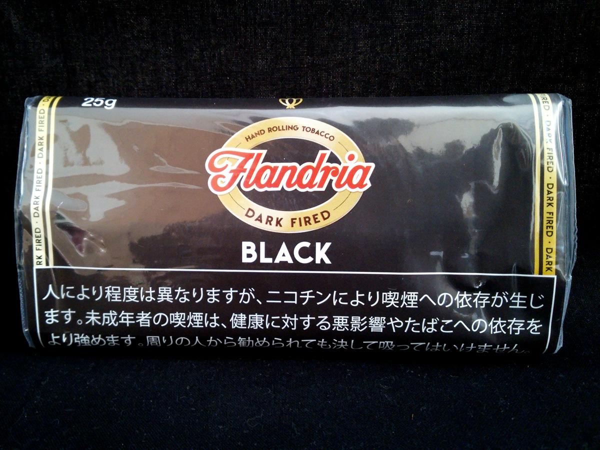 フランドリア・ブラック (FLANDRIA BLACK)