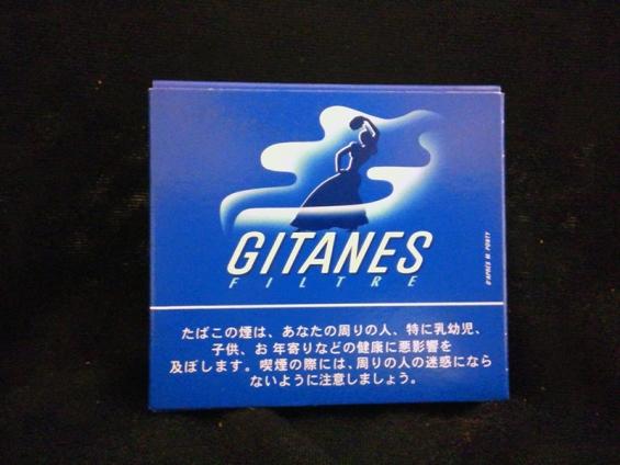 ジタン・カポラル(GITANES FILTRE)
