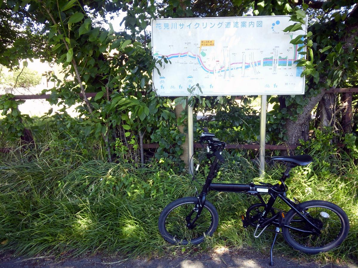 シルヴァF6Fと花見川サイクリングコース案内図