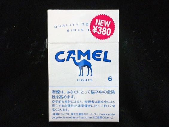 新発売のキャメル・ライト(NEW CAMEL LIGHTS)※380円は販売開始当時の価格です。)