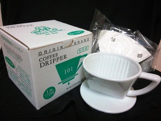 有田焼 コーヒー・ドリッパー