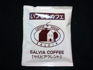 サルビア・ブレンド ドリップコーヒー