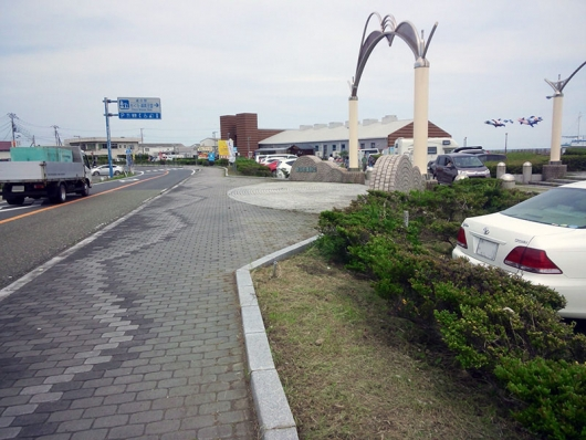 道の駅 ちくら 潮風王国