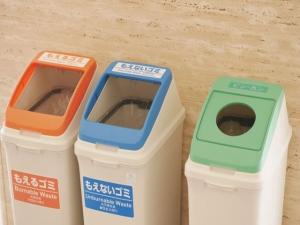 分別のためのゴミ箱(PhotoAC)
