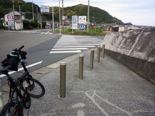 和田漁港入口交差点