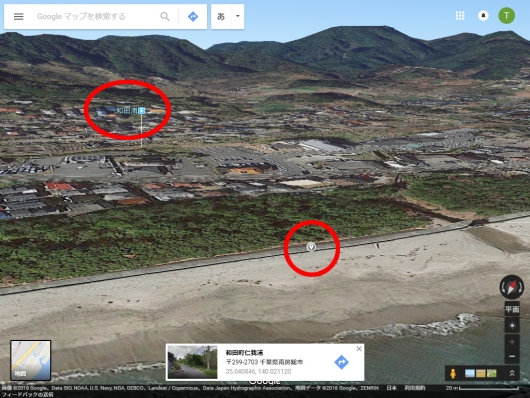 位置関係 (Google Earth)