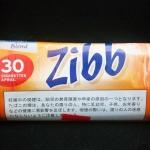ジブ・アメリカンブレンド(ZIBB AMERICAN BLEND)