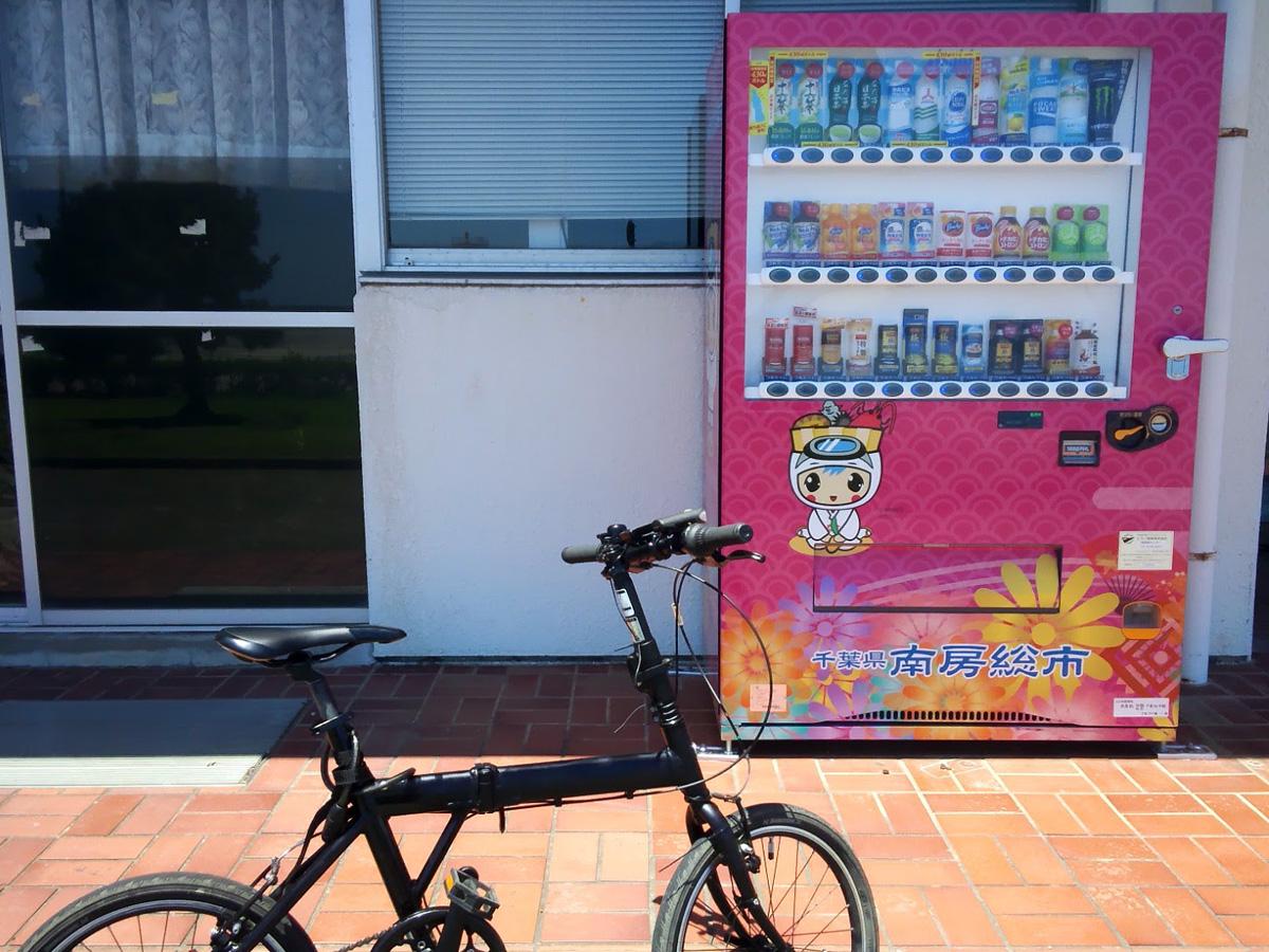 シルヴァF6F 南房総市ご当地キャラ「みなたん」自動販売機