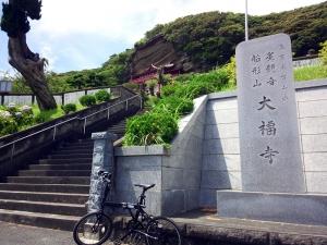 シルヴァF6F 大福寺(崖観音)