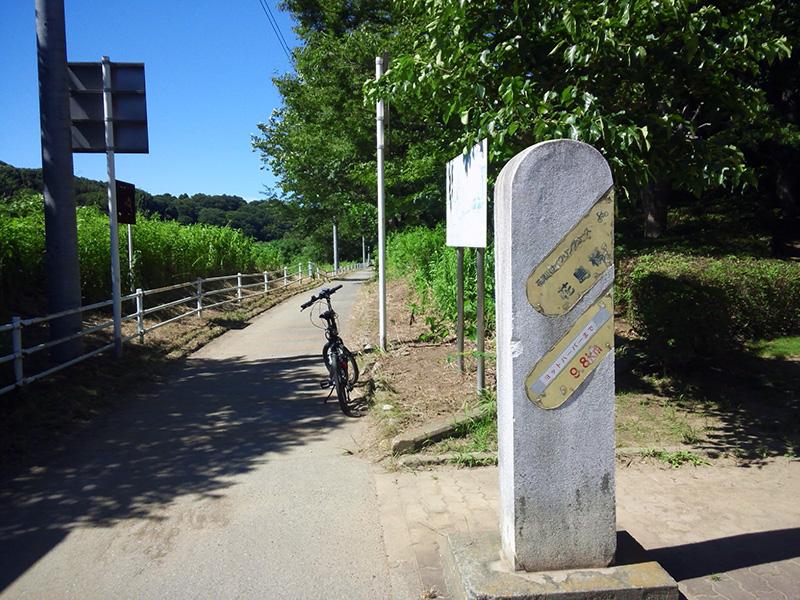 シルヴァF6F 花見川サイクリングコース 花島橋石標