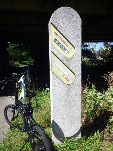 シルヴァF6F 花見川サイクリングコース 京葉道路 アンダーパス (03)