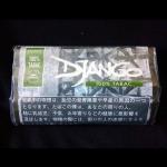 ジャンゴ・100%タバック(DJANGO 100%TABAC)