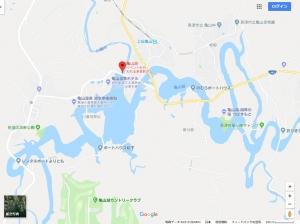 亀山湖(Googleマップ)