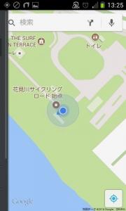 サイクリングロード始点(Googleマップ 01)