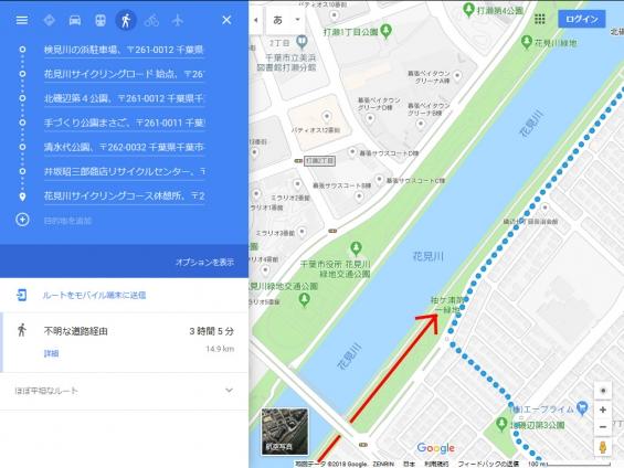 花見川サイクリングコース 磯辺橋アンダーパス 実際のルートとナビルートの比較 (Google マップ 03)