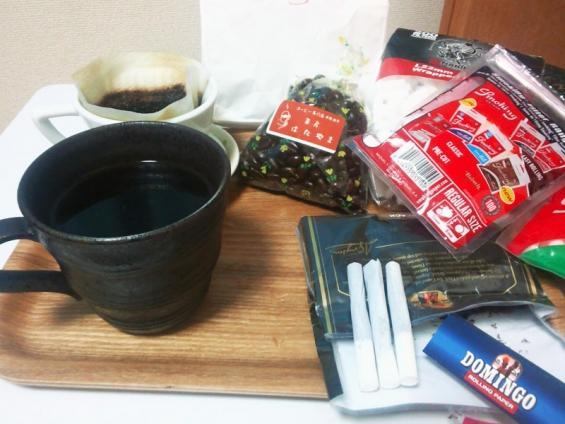 ドミンゴ・ブラック コーヒーb準備完了(インドモンスーン)