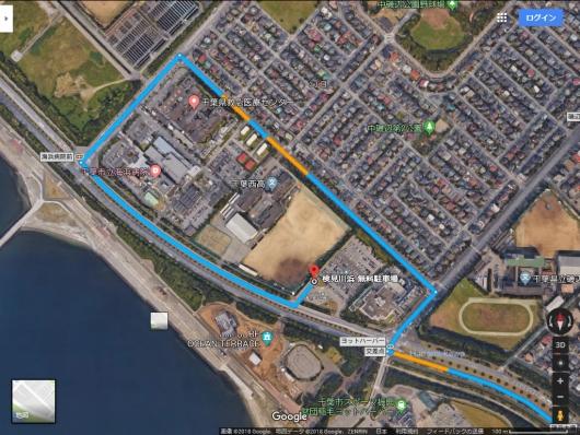 検見川浜 無料駐車場 上り線ルート (Google Earth)