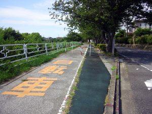 小糸川沿岸歩行者専用道、現在の上流地点