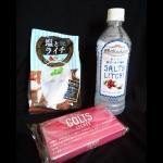 塩とライチ(日東紅茶) ソルティライチ(キリン) コルツ・ライチ NITTOH-TEA SOLT&LYCHEE KIRIN SOLTY-LITCHI COLTS LYCHEE