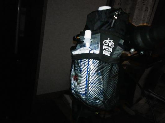 ポタバイク ステムサイドポーチ500mlペットボトルとソルティライチ(パウチパック)