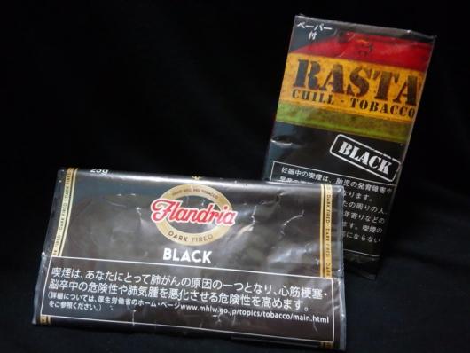 ラスタ・ブラックとフランドリア・ブラック