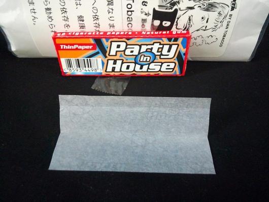 ビーボ・ファインカット(BIBO FINE CUT)付属ペーパー パーティー・イン・ハウス カットなし 50枚入り