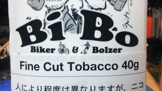 ビーボ・ファインカット(BIBO FINE CUT)Biker & Bolzer