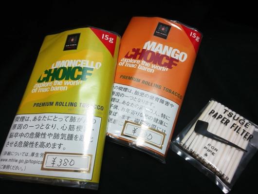 チョイス・レモンチェロ&マンゴー、柘(tsuge)3mmペーパーフィルター