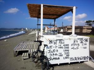 シルヴァF6Fと人のいなくなった海(館山市北条海岸)