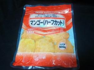 業務スーパー:冷凍マンゴー(500g)
