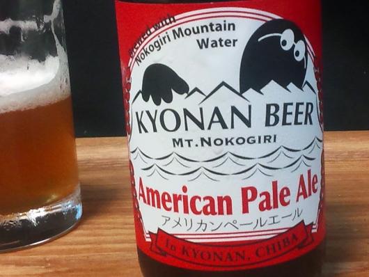 鋸南麦酒(KYONAN BEER)ラベルデザイン:KYONAN BEER:アメリカン・ペール ・エール